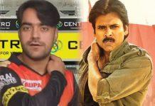 Rashid Khan Imitates Pawan Kalyan Top Dialogues