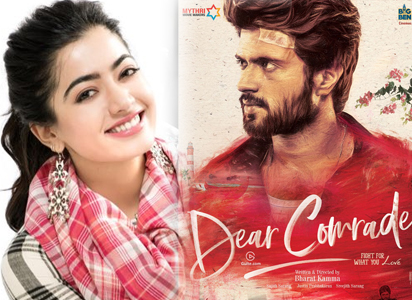 Rashmika Mandanna takes Cricket coaching in Hyderabad for Vijay Deverakonda's Dear Comrade