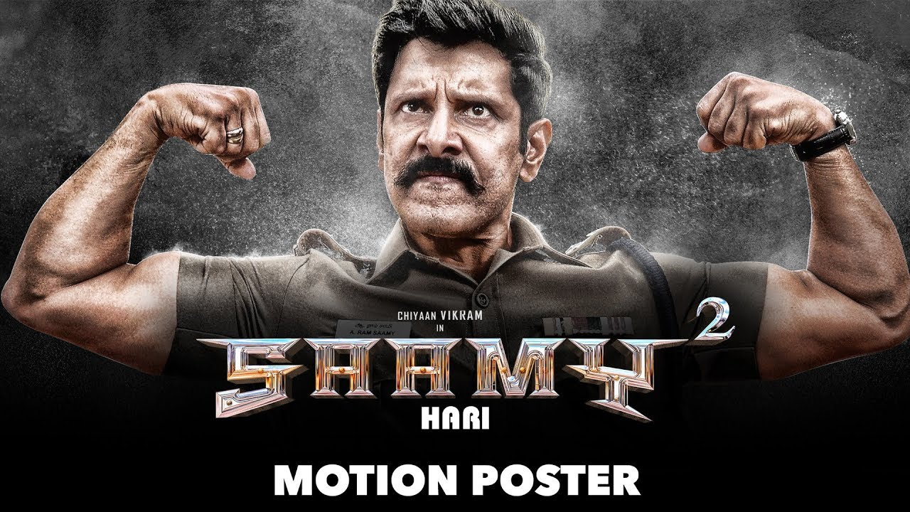 Saamy Square First Look motion poster: Chiyaan Vikram as cop