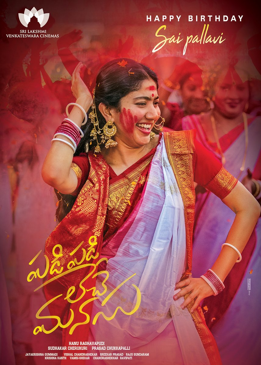 Sai Pallavi Special birthday poster from Sharwanand and Padi Padi Leche Manasu team
