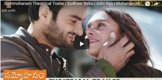 Sammohanam-Theatrical-Trailer