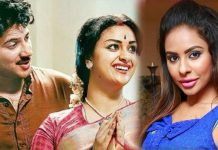 Sri Reddy comments on Keerthy Suresh and Nag Ashwin Mahanati