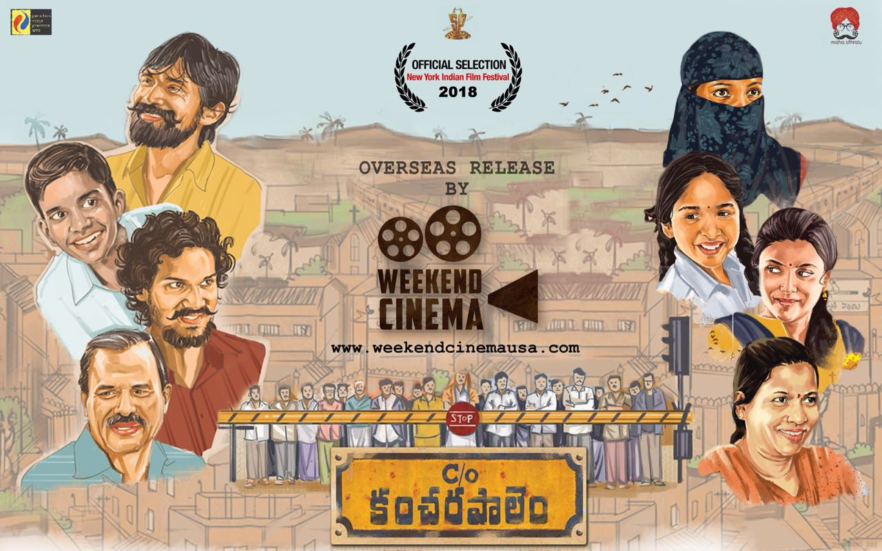 Successful premiere for Co Kancharapalem at the prestigious NYIFF
