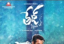 Sai Dharam Tej 'Tej I Love U' To Release On June 29