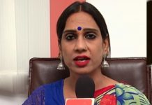 Transgender Tamanna Simhadri silent protest against Jagan on NTR name for Krishna District