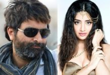 Trivikram Srinivas shocking response on Poonam Kaur allegation