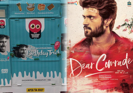 Vijay Deverakonda's birthday marked by ice cream truck, Mahanati release, Dear Comrade First Look