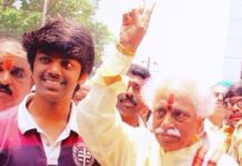 Former Union minister Bandaru Dattatreya 21 year old son Vaishnav dies of heart attack