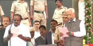 Kumaraswamy sworn-in as Chief Minister of Karnataka