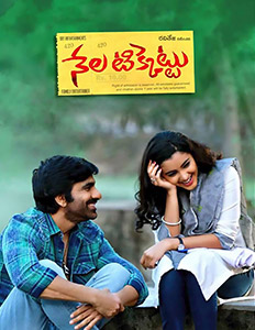 Nela Ticket USA Box Office Collections