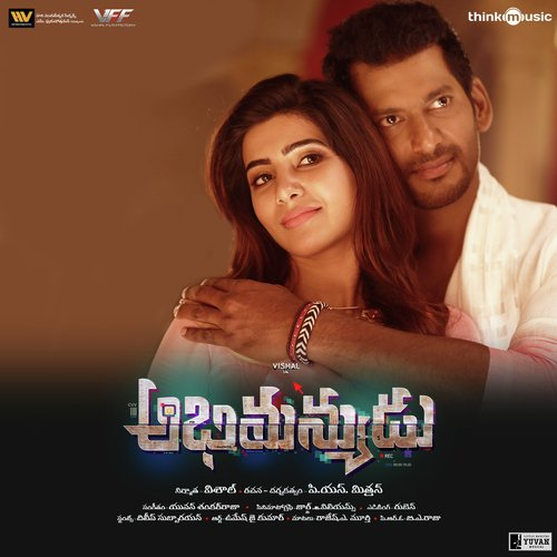 Abhimanyudu 18 days Box Office Collections