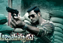 Abhimanyudu 4 weeks Collections