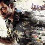 Abhimanyudu Review