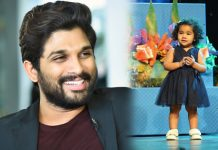 Allu Arjun shares an adorable picture of Allu Arha