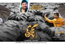 Chiranjeevi to grace Sai Dharam Tej I Love You Audio launch