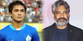 Indian Football team captain Sunil Chhetri and Rajamouli heartfelt plea