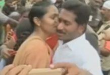 Jagan kiss with Young Girl