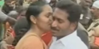 Jagan kiss with Young Girl