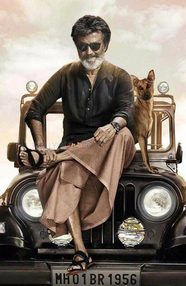 Kaala Closing Collections