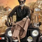 Kaala 4 Days Box Office Collections