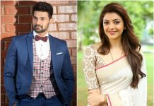 Kajal Aggarwal joins the sets of Bellamkonda Sai Sreenivas Film