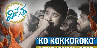 Ko Kokkoroko is enough for Kalyaan Dev to become winner