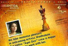 Madhoo, a lady villain for Agni Dev