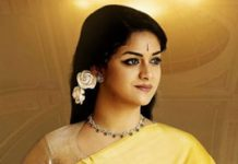 Mahanati 31 Days Box Office Collections
