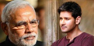 Mahesh Babu gets shock from Narendra Modi