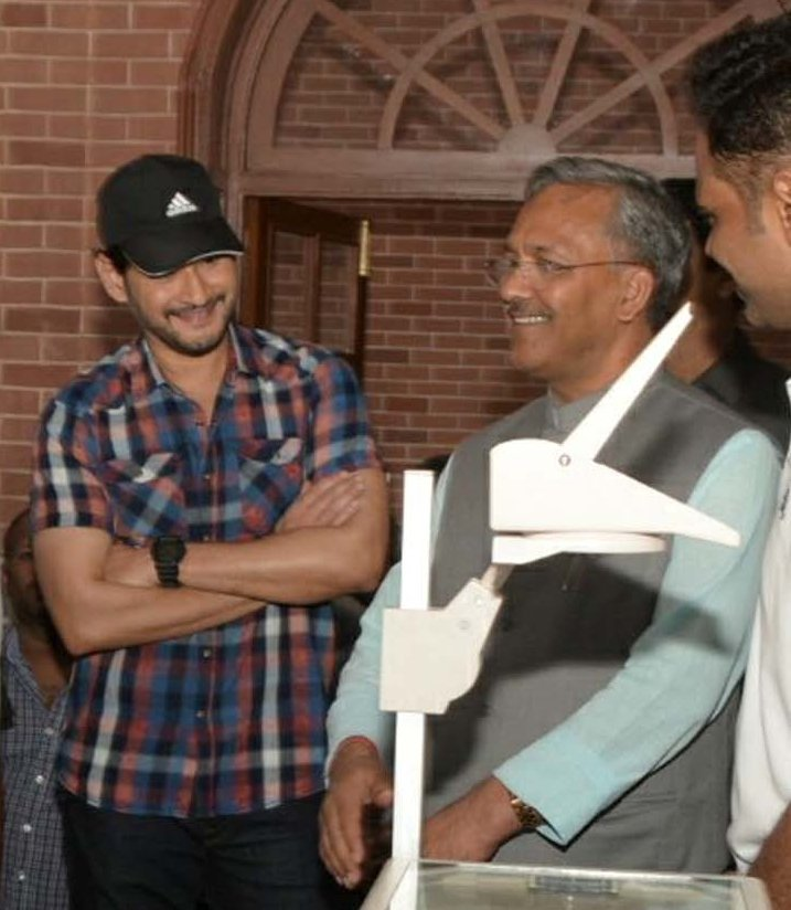 Mahesh Babu surprise meeting with Uttarakhand CM Trivendra Singh Rawat