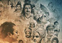 NTR biopic New Poster as birthday gift for Balakrishna