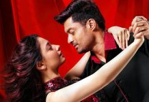 Naa Nuvve movie review and rating by audience: Live update