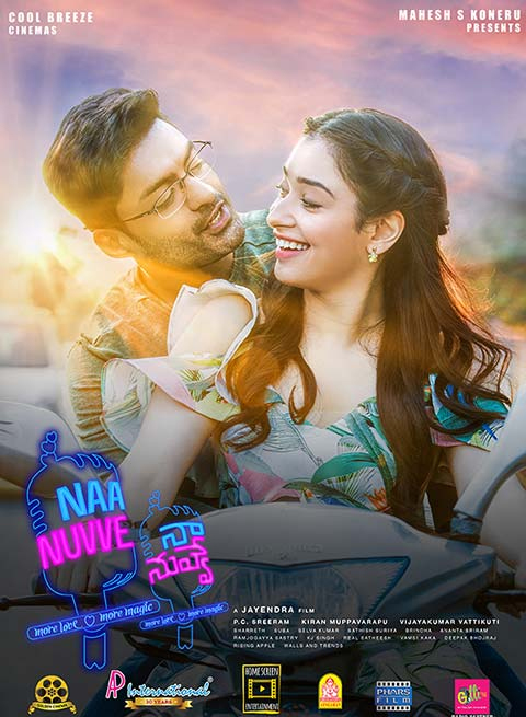 Naa Nuvve Review