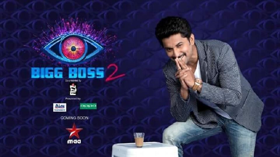 Nani Bigg Boss 2 Telugu : Full and Final List of 16 Contestants
