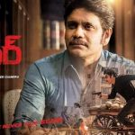 Officer USA box office Collection Disastrous start