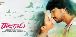 Raju Gadu 1st day AP TS Box Office Collections