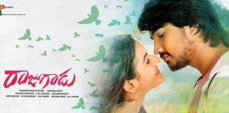 Raju Gadu 1st day AP TS Box Office Collections