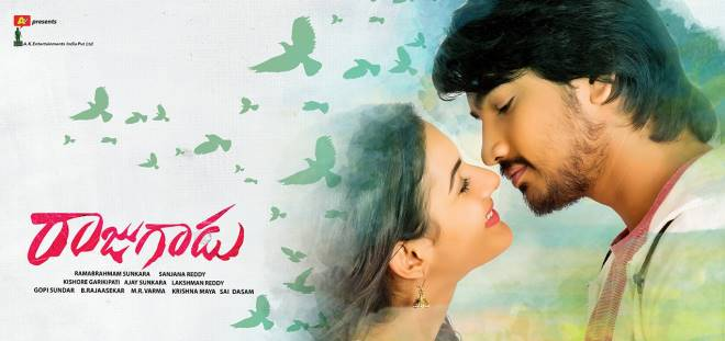 Raju Gadu 1st day AP/TS Box Office Collections