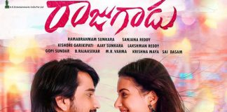 Raju Gadu Review