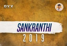Ram Charan and Boyapati Srinu film in Sankranthi race