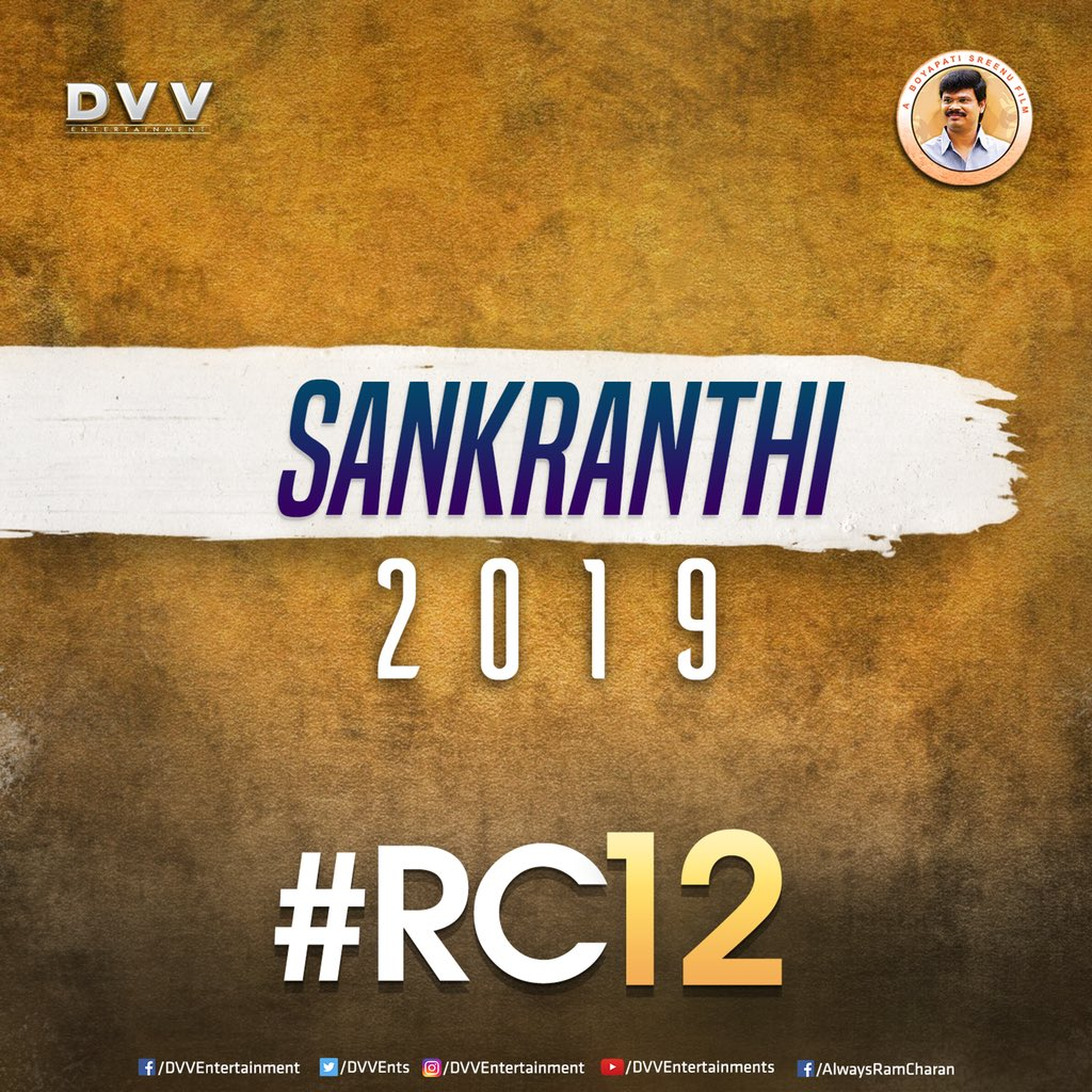 ram charan 2019 movie