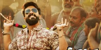 Rangasthalam to enter China