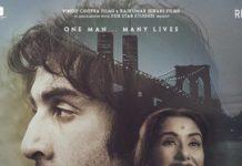 Sanju New Poster: Manisha Koirala as Nargis Dutt