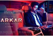 Sarkar The Second Look Poster of Vijay film with AR Murugadoss