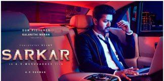 Sarkar The Second Look Poster of Vijay film with AR Murugadoss