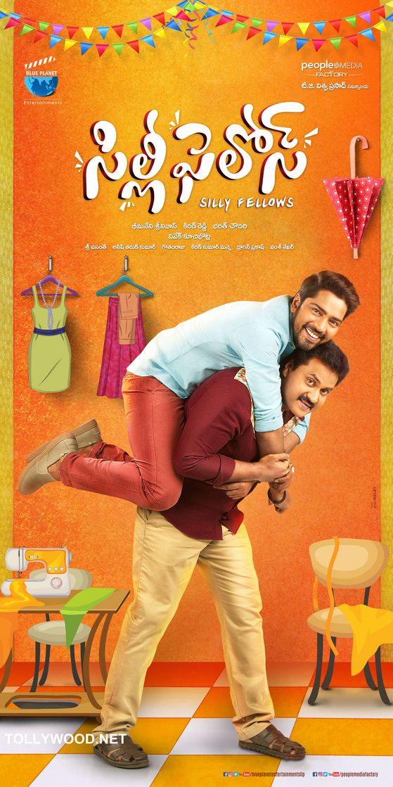 Silly Fellows First Look and Poster