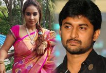 Sri Reddy Facebook post on Nani: Dirty Picture coming soon