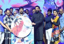 Tej I Love You Movie Audio Launch