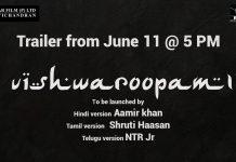 Vishwaroopam 2 Jr NTR, Aamir Khan and Shruti Haasan to launch the trailer of Kamal Haasan film