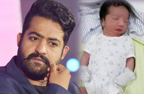 Jr NTR Son pic Leaked, goes viral